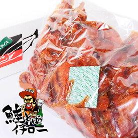 送料無料 業務用 鮭とばイチロー 2kg /北海道お土産 人気 ポイント消化