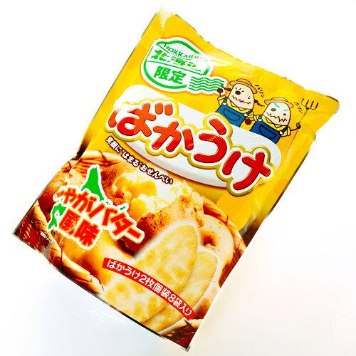 ばかうけ じゃがバター 風味北海道土産 お菓子