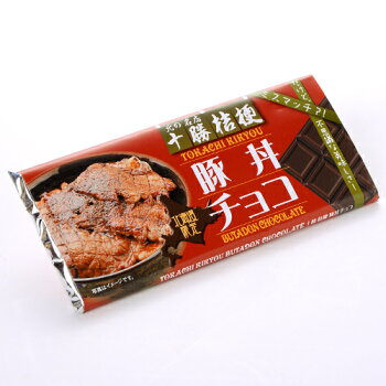 おもしろい帯広豚丼チョコおすすめはしませんw【北海道限定】【常】【北海道お土産】