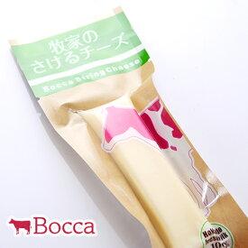 牧家のさけるチーズ 60g チーズ 乳製品 北海道 お取り寄せ お土産 Bocca【冷】