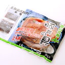 送料割引 豚丼の具 2人前×5袋セット北海道土産 人気