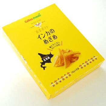 カルビーポテト黄金ポテトインカのめざめ18g×8袋北海道お土産Calbeepotato噛むほど甘いカリッと食感お菓子