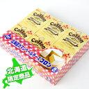 グリコ 北海道 限定カマンベール チーズ コロン 6個入ギフト プレゼント お土産 ご当地