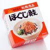 With shredded salmon 6 cans Sugino foods