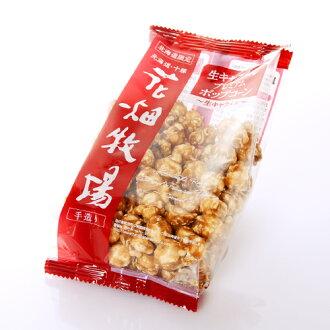 Flower farm fresh caramel premium popcorn
