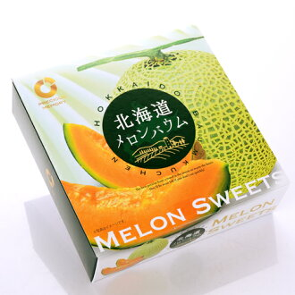 Hokkaido melon Baum