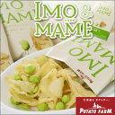 IMO&MAME いもまめ 6袋入 【カルビー】【常】【北海道お土産】