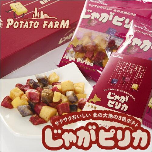カルビー じゃがピリカ 10袋入 ポテトファーム 北海道お土産 お菓子 おみやげ 手土産 小分け ギフト