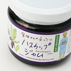 送料無料 金田ベリー園 ハスカップ ジャム 5個セット / ギフト 北海道土産 人気