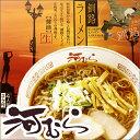 河むら ミシュラン 醤油味 生麺 釧路ラーメン