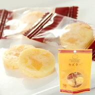 井原水産カズチー/北海道お土産珍味おつまみチーズ数の子燻製