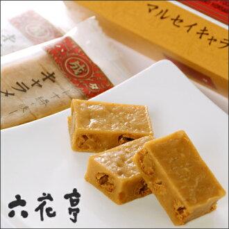 On Rikka Tei Marsa caramel 6 bags (size 18)