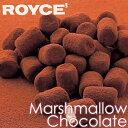 ロイズ マシュマロチョコレート ミルクコーヒー ROYCEチョコ お菓子 スイーツ ギフト プチギフト お土産 北海道 お取…