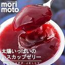 Morihasu f111