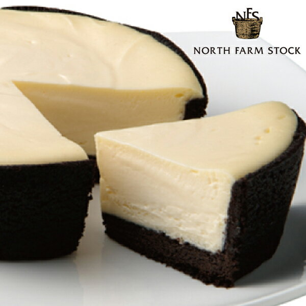 送料無料 ノースファームストック べイクドレアチーズケーキ ギフト 北海道土産 人気 アイス ギフト 【凍】 お歳暮