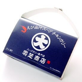 送料無料 奥芝商店 えびスープチキンカリー 5個セット 北海道 スープカレー 北海道 札幌 ご当地カレー スープカレー
