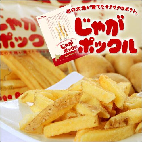 カルビー じゃがポックル北海道土産 お菓子 人気  ギフト 熨斗