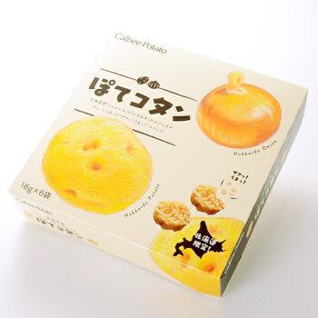 カルビーポテトぽてコタン6袋入ギフト北海道土産人気