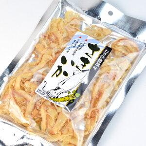 わさび醤油味 さきいか 70g北海道 珍味【常】