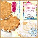 柳月 70周年記念菓 ソフクリ 5枚入ソフトクリームのようなクリームサンドクッキー北海道土産 人気 暑中見舞い 敬老の日