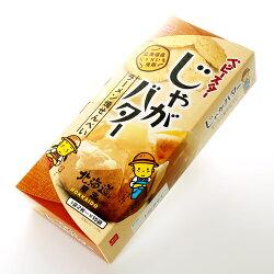 ベビースターラーメンじゃがバターラーメン焼せんべい北海道土産ギフト