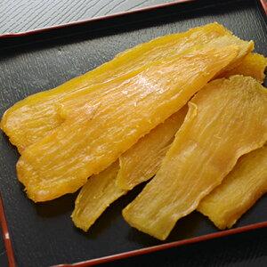 熟成干し芋 黄金 紅はるか 100g北海道 厚沢部町産 紅はるか 使用低温熟成 無添加 さつまいも