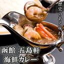 Goto-ken-kaisen-f1