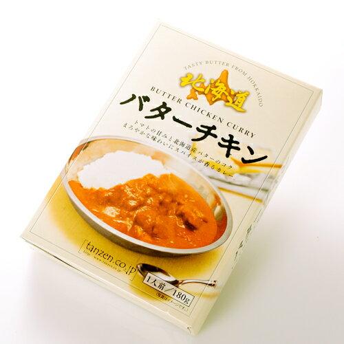 北海道バターチキンカレー【ご飯のお供 ご飯の友 ご飯のおとも ごはんのお友】