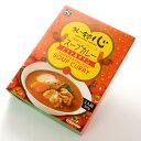 札幌 カレー食堂 心 【北海道スープカレー】【ご飯のお供 ご飯の友 ご飯のおとも ごはんのお友】