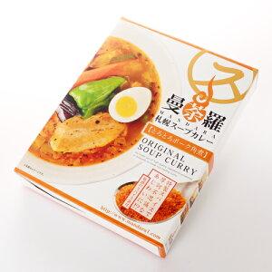 【札幌スープカレー】 曼荼羅 -マンダラ- とろとろポーク角煮【ご飯のお供 ご飯の友 ご飯のおとも ごはんのお友】