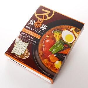 【札幌スープカレー】 曼荼羅 -マンダラ- 野菜カレー【ご飯のお供 ご飯の友 ご飯のおとも ごはんのお友】