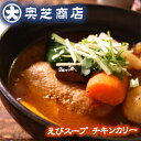 Okusiba-s2