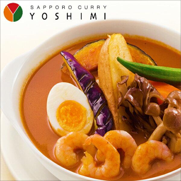 【YOSHIMI -ヨシミ-】札幌カリー えびスープ カレー 【北海道 スープカレー】【ご飯のお供 ご飯の友 ご飯のおとも ごはんのお友】