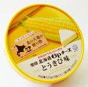 【雪印】 北海道6pチーズ とうきび味 【北海道限定】