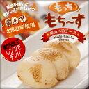 長沼あいす もっちもち〜ず 醤油味 串カチョカバロチーズ