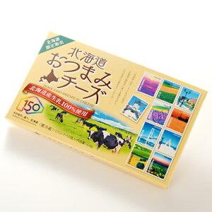 雪印メグミルク 北海道おつまみ オードブルチーズ 144g 12個入北海道限定生乳100%【冷】