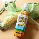 【送料無料】 北海道とうきび茶1ケース(500ml×24本) 【伊藤園】