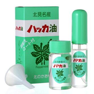 Peppermint oil set spray bottle refill bottle