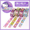 20 Hokkaido-limited packages case of Tirol chocolate strawberry Hello Kitty