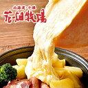 【割引送料込】【花畑牧場】 ラクレットチーズ 180g×6個アルプスの少女ハイジが食べてるチーズ【夏ギフト ギフト …