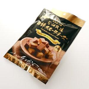 【花畑牧場】 白樺スモークチーズ 55g【お土産 お菓子 景品 】
