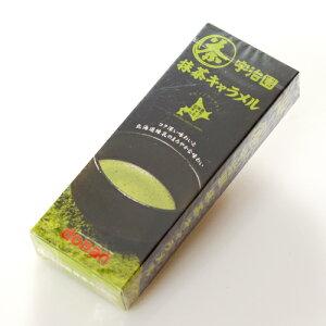 【道南食品】宇治園 抹茶キャラメル【北海道限定】