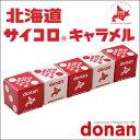Dousaikyara 03