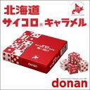 Dousaikyara5 02