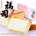 Fukuk-f1