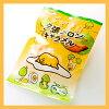 ぐでたま Yubari melon caramel