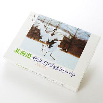 Hokkaido white chocolate Hase confectionery
