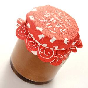 サンタクリーム 北海道のおかげ冷やすとプリン チョコキャラメル お土産クリスマステイスト マツコの知らない世界 紹介 お取り寄せ スイーツ