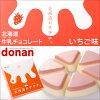 Hokkaido チチチ strawberry taste {Hokkaido milk chocolate}