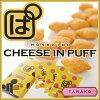Hokkaido cheese in puff cod roe taste
